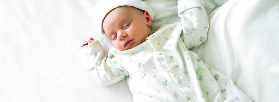 Maternidad Hospital Nuestra Señora del Rosario